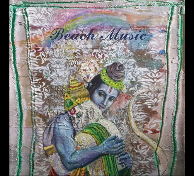 Cover art for Alex G's latest release Beach Music - DOMINO RECORDS