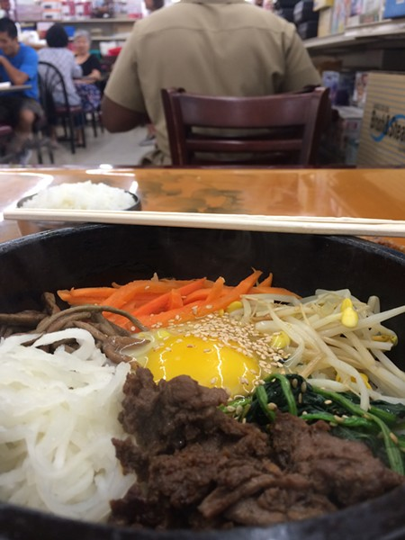 The bibimbap