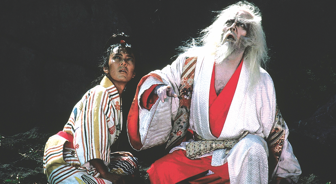 A still from the film Ran (Toho, 1985)