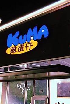 Kuma's Second San Antonio Location Opens Today