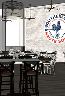 San Antonio's Southerleigh Brewing Releases Renderings of New RIM Location, Haute South (2)