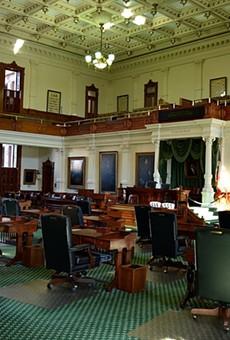 The Texas Senate Chamber