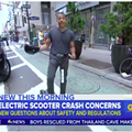 Electric Scooter Bowls Over Woman in Downtown S.A. and Keeps Right on Scootin'