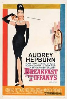 breakfast-at-tiffanys-poster.jpg