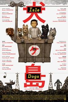 isle_of_dogs.jpg