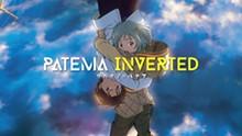 patema_inverted_.jpg