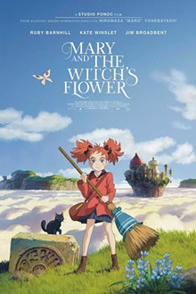 mary_and_the_witch_flower.jpg