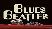 blues_beatles_.jpg