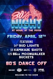 80s_night_at_howl_.png