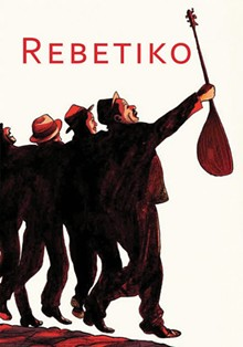 98d0df17_rebetiko_big.jpg