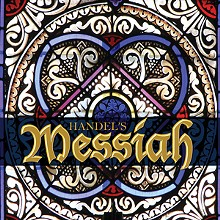 27921993_messiah-ad-300x300.jpg