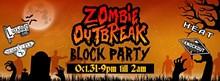 8f270833_zombie_out_break.jpg