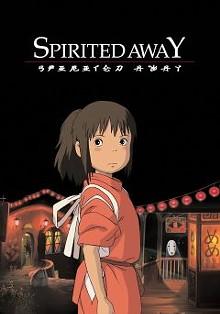 spirited-away-53413e0abc9e5_240_342_81_s_c1.jpeg