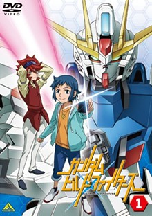 2977325d_gundam_build_fighters_dvd.jpg