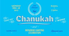 47a9c7e7_chanukah_flyer.jpg