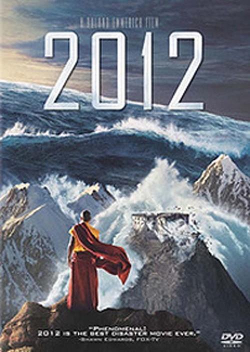 truetv.dvd.2012.jpg