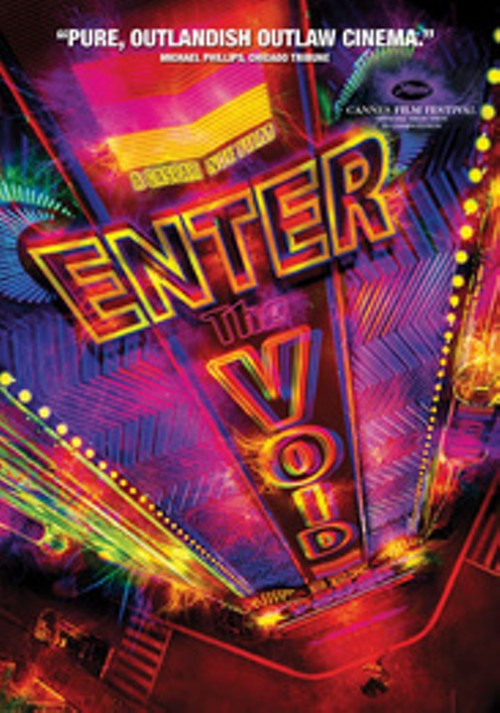 dvd.entervoid.jpg