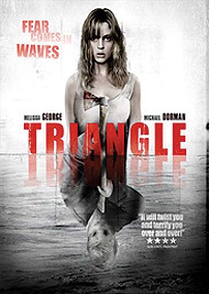 truetv.dvd.triangle.jpg