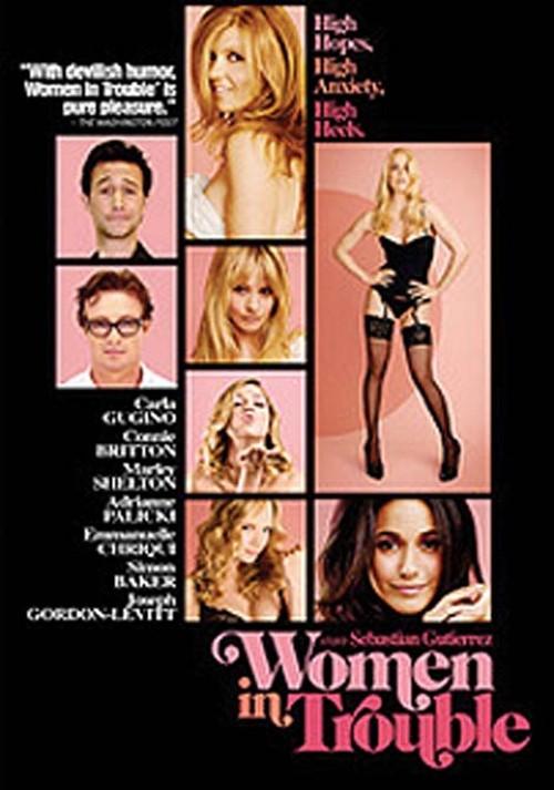truetv.dvd.womentrouble.jpg