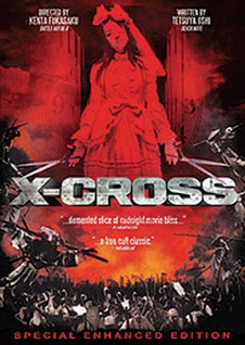 truetv.dvd.xcross.jpg