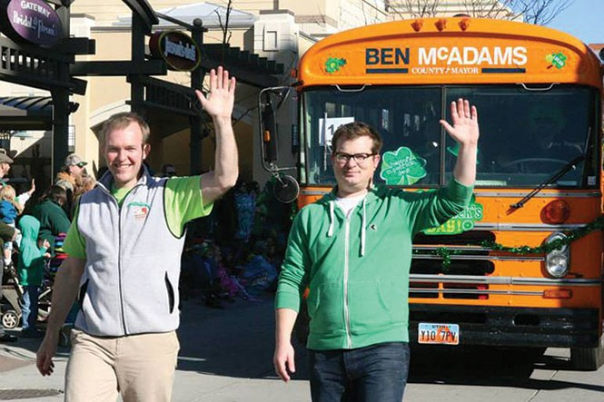 Ben McAdams, left, and Justin Miller out on the mayoral stump - MCADAMS FOR MAYOR CAMPAIGN
