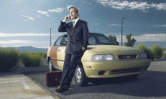Better Call Saul (AMC)