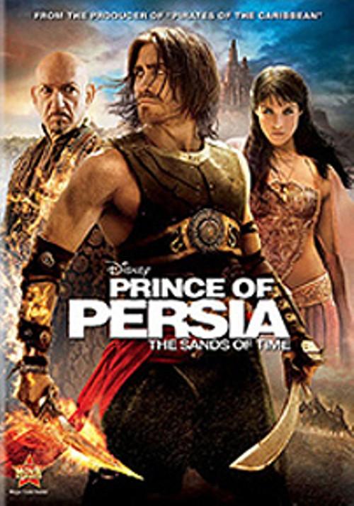 dvd.princeofpersia.jpg