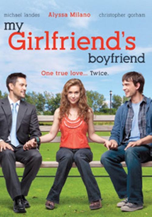 dvd.mygirlfriendsboyfriend.jpg