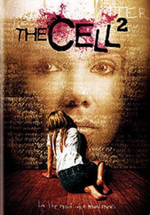 truetv.dvd.cell2.jpg