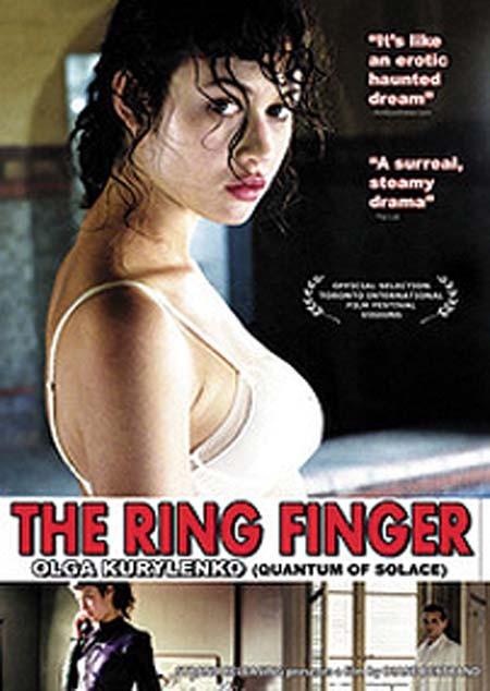 truetv.dvd.ringfinger.jpg