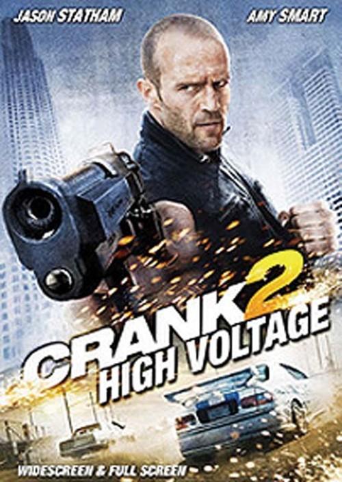 truetv.dvd.crank2.jpg