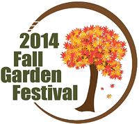 1608a152_2014_fall_garden_fari.png
