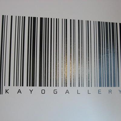 Gallery Un-Stroll: 8/19/11