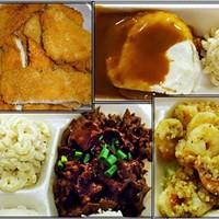 Off the Eaten Path: Big Sai's Hawaiian BBQ