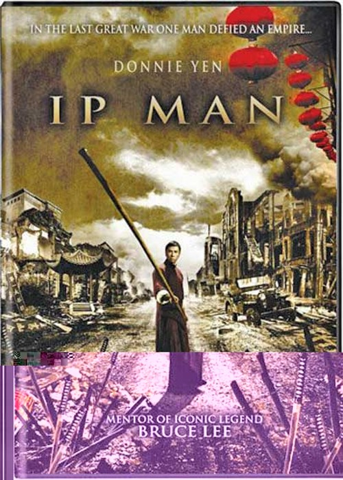 music_music1sidebar_ipman_121101.jpg