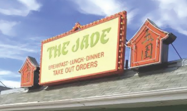 The Jade Room is now Sage's Cafe
