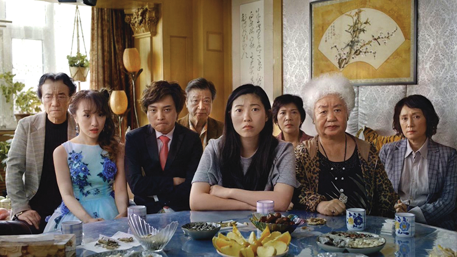 The Farewell - A24 PICTURES