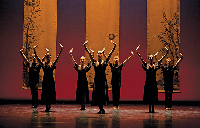 Repertory Dance Theater - NATHAN SWEET