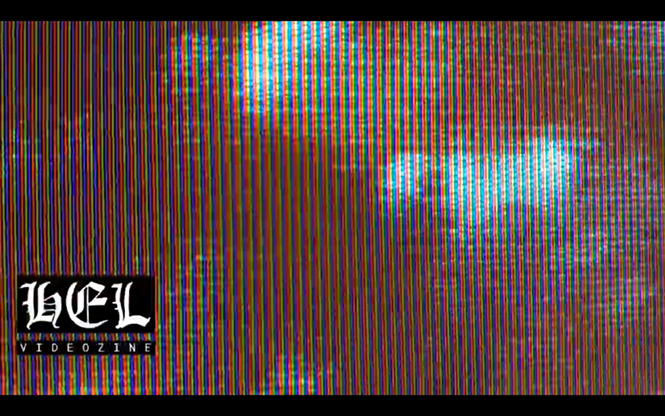 hel_videozine_logo_and_opening_screen.png