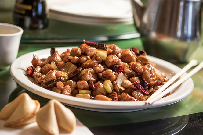 chef_gao-sweet_ginger-kung_pao_chicken-6908.jpg