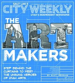 Art Makers 2017
