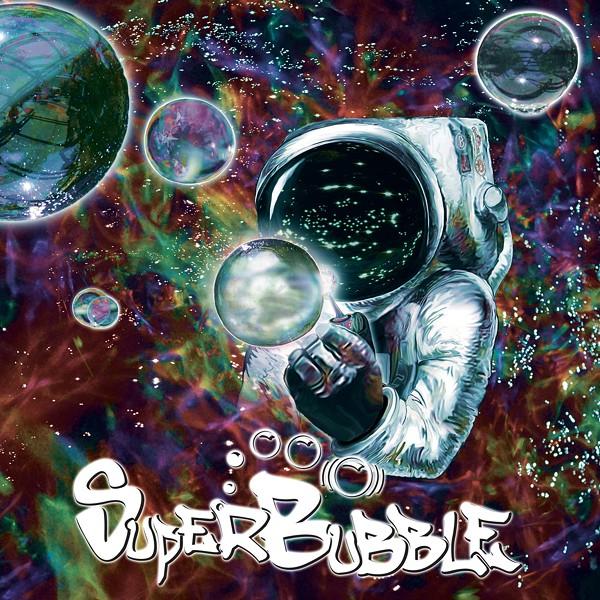 music_blog_170625_superbubble_ep_cover.jpg