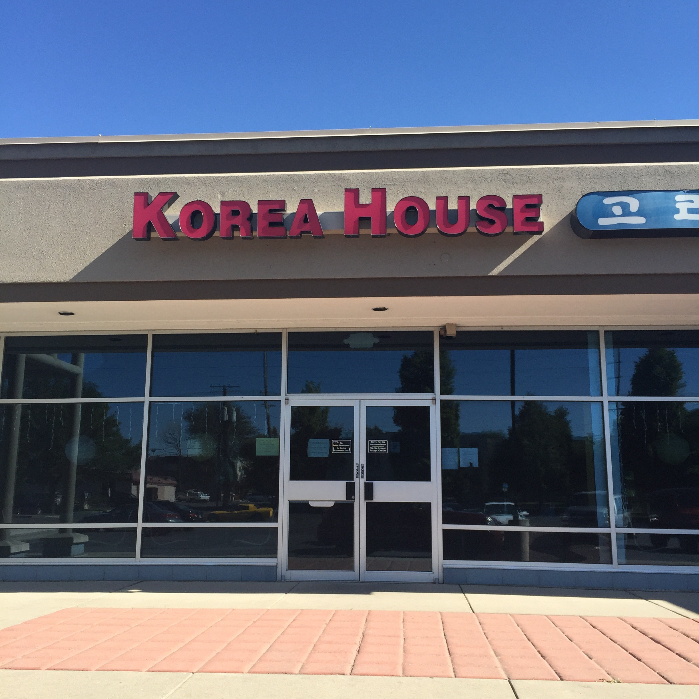 Click To Enlarge Korea House Restaurant In Salt Lake City