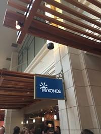 Mykonos Restaurant in Salt Lake City