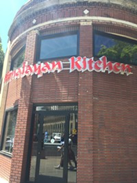 Himalayan Kitchen Restaurant in Salt Lake City