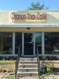 Chanon Thai Cafe and Restaurant in Salt Lake City