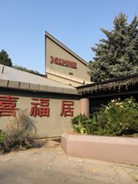 Jasmine Restaurant in Holladay