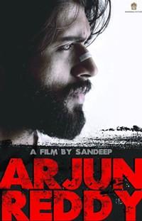 arjun-reddy-first-look-out.jpg
