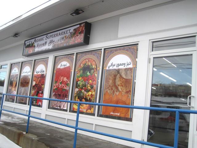 foodnews-arabicsupermarket.jpg