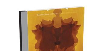 Dashboard Hibachi, Rorschach Dress Pattern/Guzen Type